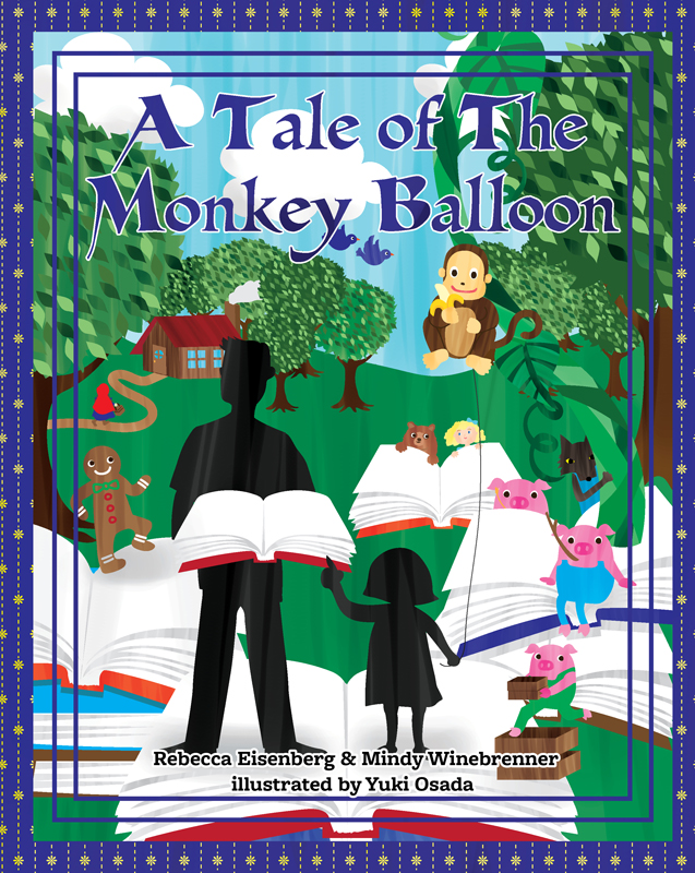 MonkeyBalloon_cover
