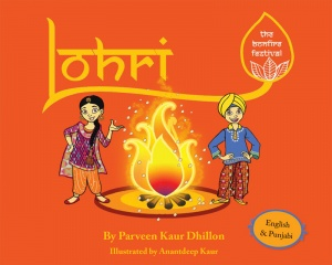 Lohri_Amazon