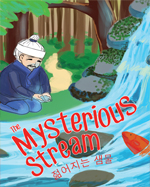 TheMysteriousStream_MBWeb