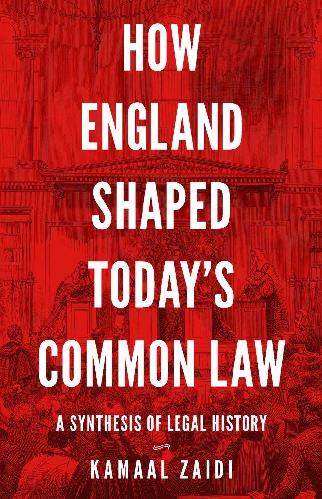 What is the oldest law in England?
