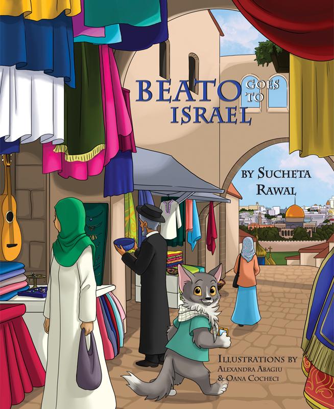 beatogoestoisrael_cover