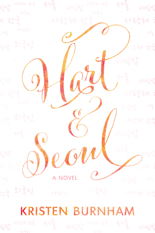 Cover image of Hart & Seoul.